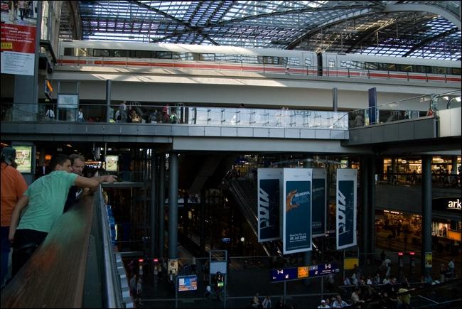 Hauptbahnhof общий вид